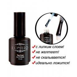 Gel Polish Komilfo Top Coat With Sticky Layer 15 ml.
