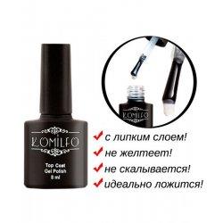 Gel Polish Komilfo Top Coat With Sticky Layer 8 ml.