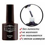 Gel Polish Komilfo Glitter Top 8 ml.