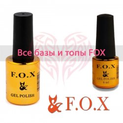 Base and Top coats (F.O.X)