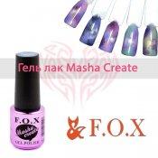 Gel Polish Pigment Masha Create ® (F.O.X)