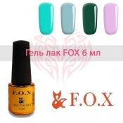 Gel Polish Pigment ® (F.O.X)