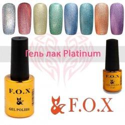 Gel Polish Platinum ® (F.O.X)